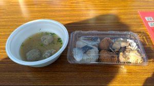 びんちゃんコロッケ/あら汁/魚寿司